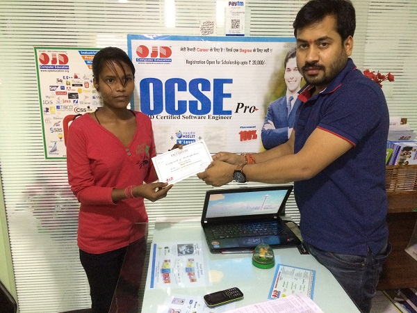 o level training institutes in lucknow