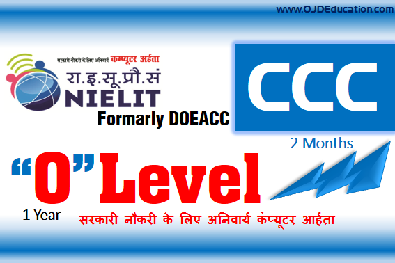 o level course in gomti nagar